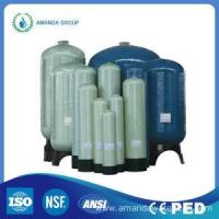 Buy cheap 50m3/hr Water Treatment Pressure Automatic Backwash Sand Filter Tank from wholesalers