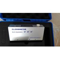 Buy cheap Tri-Gloss meter from wholesalers