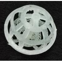 Buy cheap Plastic hollow bio floating ball from wholesalers