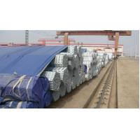 Buy cheap Galvanzied Seamless Steel Pipes from wholesalers