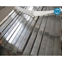Buy cheap ASTM standard 316 Stainless Steel Square Bar from wholesalers