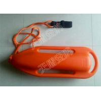 Buy cheap Plastic Life Buoy For Emergency Rescue from wholesalers