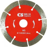 Buy cheap 114x20x1.8mm-12mm Promotion Price CS No.5 Diamond Saw Blade Sintered Segment Dry Cutting Saw Blade from wholesalers