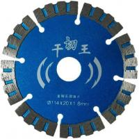 Buy cheap 114x20x1.8mm-12mm Crown Teeth Diamond Saw Blade Sintered Segment Dry Cutting Saw Blade from wholesalers