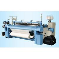 Buy cheap HF-280CM Air Jet Loom Textile Machinery from wholesalers