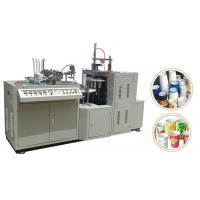 Buy cheap AS-D Automatic Paper Cup Forming Machine from wholesalers