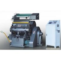 Buy cheap AS-930 Semi automatic die cutting and hot stamping machine product