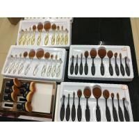 Buy cheap Brush for make up set from wholesalers