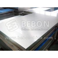 Buy cheap mild steel ms plate thickness 10mm from wholesalers
