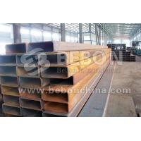 Buy cheap mild steel checker steel plate H from wholesalers