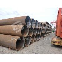 Buy cheap Pipeline use steel plate from wholesalers