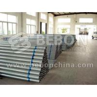 Buy cheap Mild steel plates MS plate HR from wholesalers