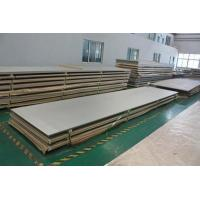 Buy cheap 440B price mild steel plate china from wholesalers