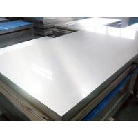 Buy cheap hot rolled steel checkered plates hot from wholesalers