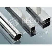 Buy cheap Special Steel Plate product