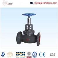 Buy cheap Coupling KPF type balance valve from wholesalers