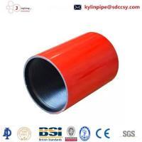 Buy cheap LTC casing coupling from wholesalers