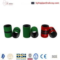 Buy cheap Coupling BTC coupling(buttress casing coupling) from wholesalers