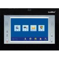 Buy cheap LonBon NP-H07 embedded indoor unit from wholesalers
