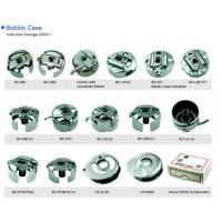 Buy cheap Bobbin Case from wholesalers