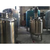 Magnetic mixing tank honey mixing tank for sale made in China