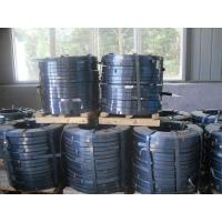 Buy cheap black color painted&waxed steel strapping from wholesalers