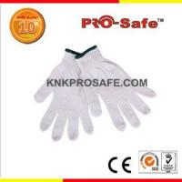 Buy cheap KM1509312 Garden gloves from wholesalers