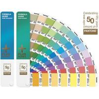 Buy cheap PANTONE FORMULA GUIDE Solid Coated & Solid Uncoated from wholesalers