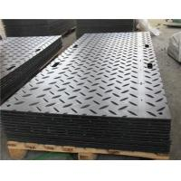 Buy cheap HDPE ground mat protect landscaping projects/ construction road mat/ anti-skid floor mat from wholesalers