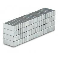 Buy cheap Super Strong Rectangle Magnet from wholesalers