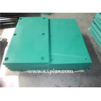 Buy cheap uhmw pe facing pads/UHMWPE plastic fender board/UHMW-PE SLIDING PLATES AND FENDE from wholesalers