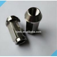 Buy cheap Titanium Lug Nuts Gr5 from wholesalers