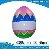 Buy cheap easter decoration from wholesalers