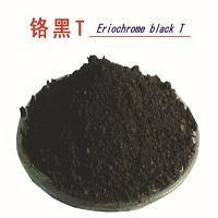 Buy cheap Eriochrome black T from wholesalers