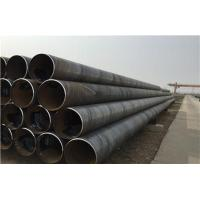 Buy cheap EN 10219 SSAW Steel Pipe/Tube from wholesalers