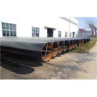 Buy cheap SSAW Supply API 5L X70 Line Pipes product