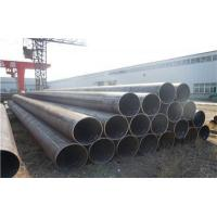 Buy cheap API 5L GR. X52 Steel Tube/Pipe For Oil And Gas Pipeline from wholesalers