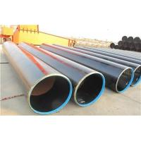 API 5L PSL1/PSL2 Line Pipe For Petroleum, Gas And Water