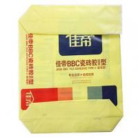 Buy cheap PE valve bags from wholesalers