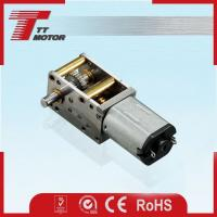 Buy cheap 12V/24V Mini Worm Gear Design with Brushed DC Motor Could Use for 3D Printing Pen from wholesalers