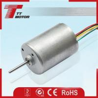 Buy cheap DC 12V/24V High Speed and High Efficient Micro Brushless Motor Built-in Driver for Pump Use from wholesalers