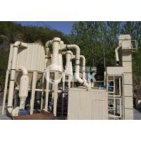 Buy cheap Quartz stone ultra mill, quartz powder ultrafine mill from wholesalers