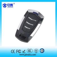 Buy cheap univeral remote control compatible with some European brands from wholesalers