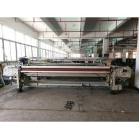 Buy cheap Picanol loom from wholesalers