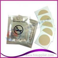 Buy cheap Effective anti smoking patch nicotine patch from wholesalers
