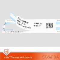 Buy cheap Medical Wristband-SK30B from wholesalers