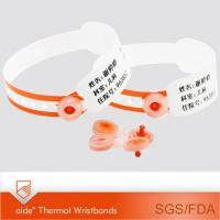Buy cheap Medical Id Wristbands-SK10C from wholesalers