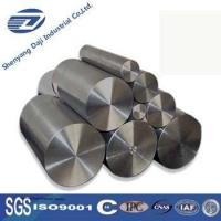Buy cheap Nickel and Nickel Alloys Hot Sale High Pure Nickel Ingot from wholesalers