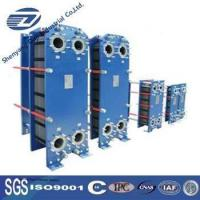 Buy cheap Titanium and Alloy Plate Heat Exchanger from wholesalers
