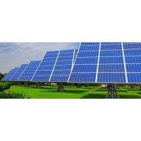Buy cheap Solar Thermal Plant from wholesalers